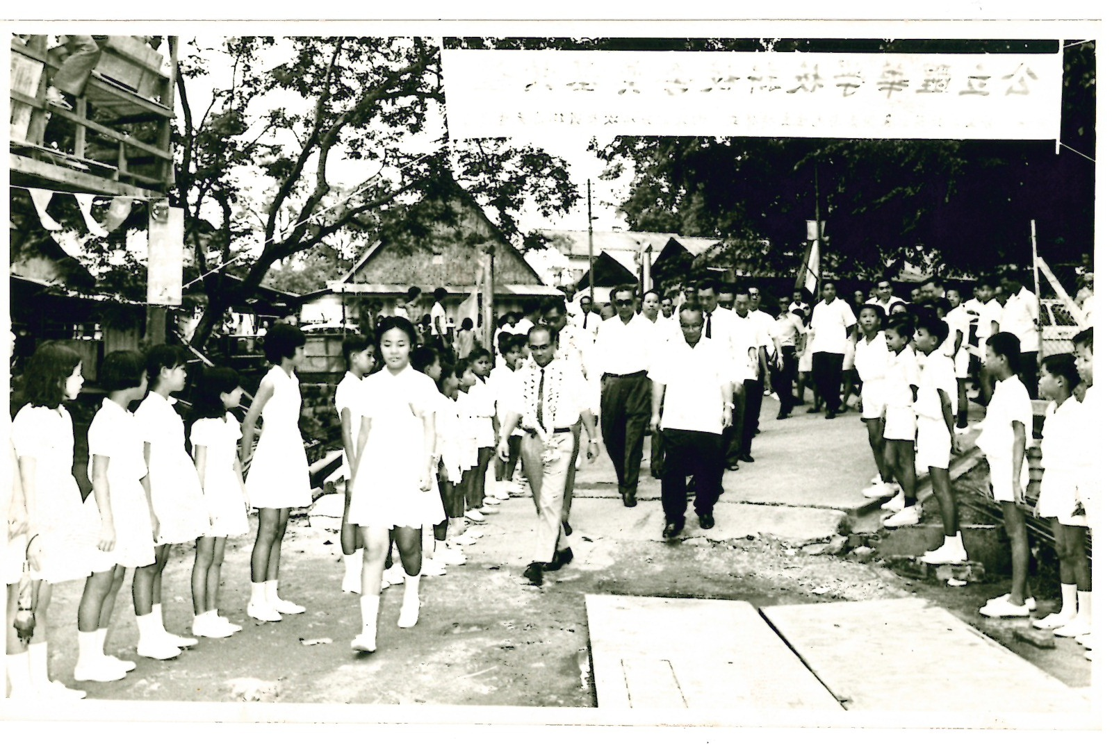 Sing Hua Public School - Lim Tua Tow Road 1971 Laying of foundation stone.jpg