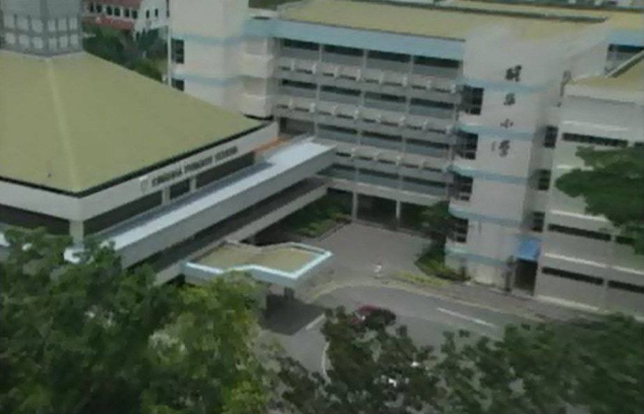 Xinghua Primary School - Hougang 1985.png